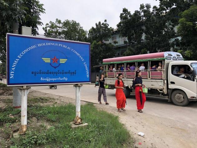 ミャンマーの国軍系企業が運営する工業団地には縫製業の企業が多数入居している(17日、ヤンゴン)