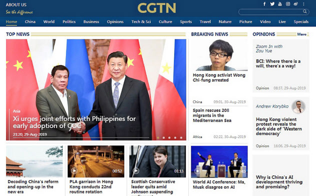 「中国目線」で国際ニュースを報じる中国グローバルテレビネットワークのホームページ画面