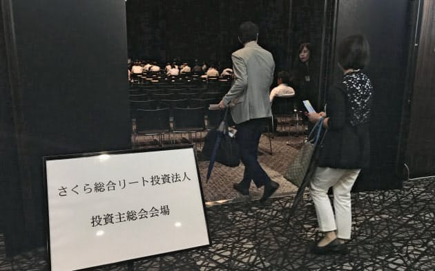 さくら総合リート投資法人の総会会場に入っていく投資主ら(30日午前、東京・港)