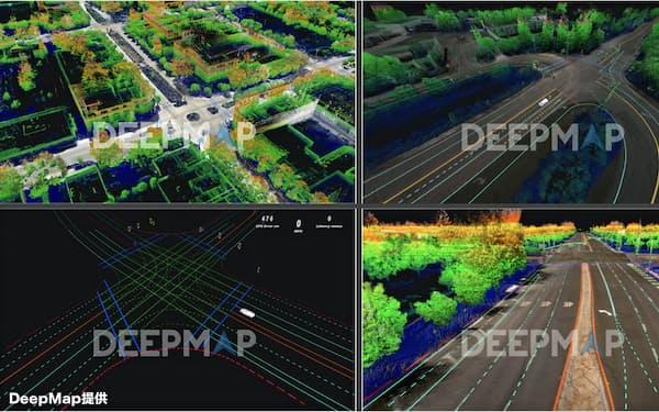 自動運転車の普及を見込み高精度な地図の開発が進んでいる(DeepMap提供)