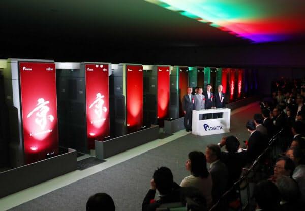 多くの関係者が出席したスーパーコンピューター「京」のシャットダウンセレモニー(30日午後、神戸市中央区の理化学研究所計算科学研究センター)