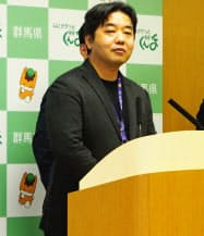 群馬県の「ネットメディア戦略アドバイザー」に就任した宇佐美友章氏(30日、前橋市)