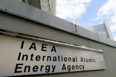IAEAはイランに査察官を派遣し、監視している=AP