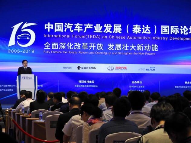 自動車の国際フォーラムで政府の担当者らが演説した(天津市、8月31日)