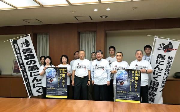 サミット開催に先立ち、協同組合青森県黒にんにく協会は、青森県八戸市の小林真市長に継続支援を要請した(八戸市役所)
