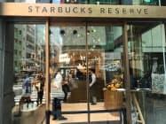 スターバックスコーヒージャパンは新業態の「スターバックス リザーブストア」を4日にオープンする(東京都中央区)