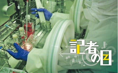 iPS細胞による再生医療に期待がかかる(大阪府吹田市の施設)