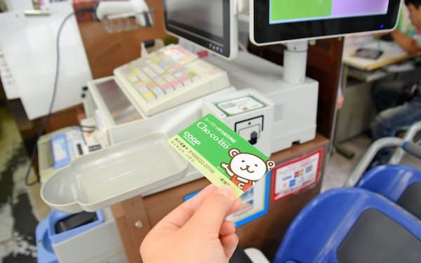コープさっぽろはちょこっとカードでポイント還元する(札幌市内の店舗)