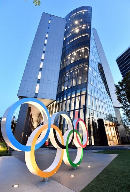 日本オリンピックミュージアムが入るビル(2日、東京都新宿区)
