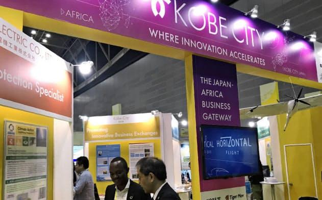 TICADの神戸市ブースではアフリカ進出を目指す企業などがPRした(8月30日、横浜市)