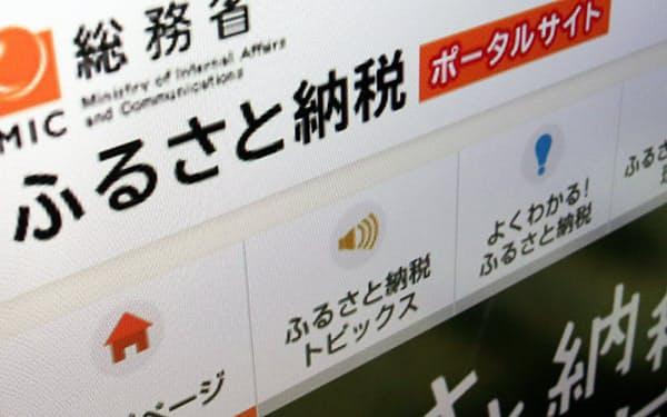 大阪府泉佐野市をめぐり、国地方係争処理委員会は分権の観点から規制の理由が乏しいと判断した