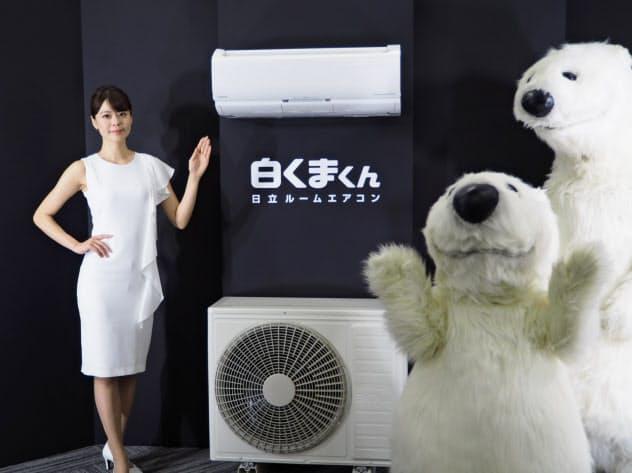 日立ジョンソンコントロールズ空調(東京・港)が10月末に発売する「白くまくん プレミアムXシリーズ」(3日、都内で開いた新製品発表会)