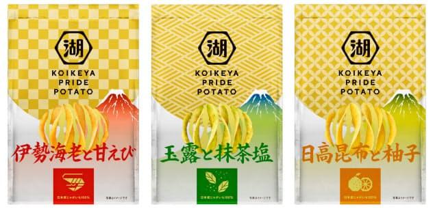 湖池屋が発売した「KOIKEYA PRIDE POTATO」3種。(左から「伊勢海老と甘えび」「玉露と抹茶塩」「日高昆布と柚子」)