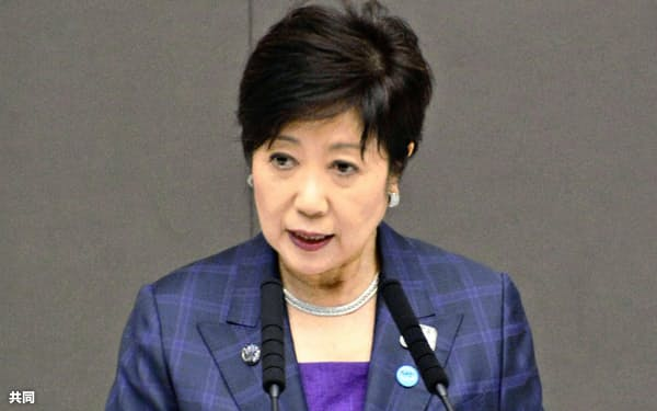 東京都議会の定例会で所信表明する小池百合子知事(3日)=共同