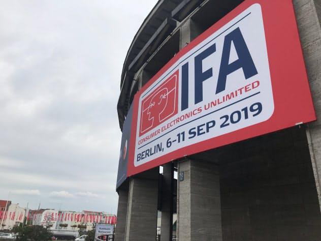 欧州最大の家電見本市「IFA」が開幕する