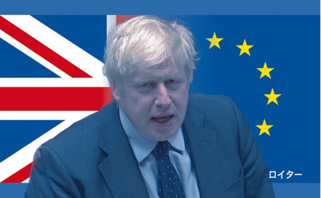 英政権、「10月末離脱」へ議会と攻防 関連法案提示へ
