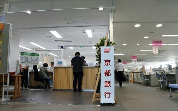 京都銀は行政の施設内に支店を設けた(京都市)