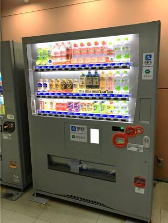 関西エアポートは4日、自動販売機にQRコード決済サービスを導入した。