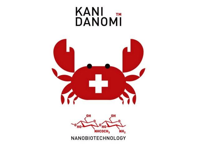 KANIDANOMIブランドのロゴマーク