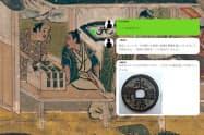凸版印刷と京都大学が共同で開発した「ETOKI(えとき)」。カーソルを絵の一部分にかざすと関連する情報を表示する。
