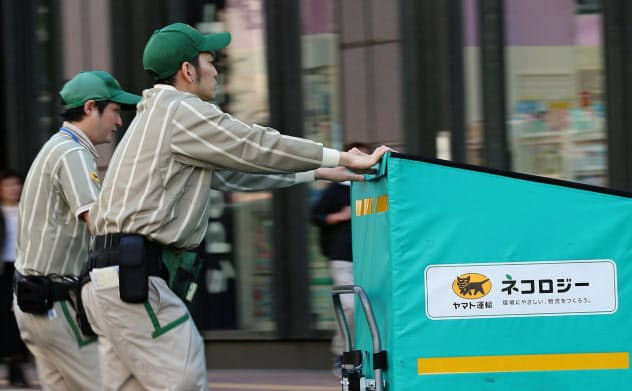 ヤマトHD、営業益8割減の50億円 4~9月