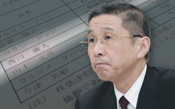報酬問題で西川社長は自らの指示を否定したが、「ゴーン後」の新体制で求心力の低下は避けられない