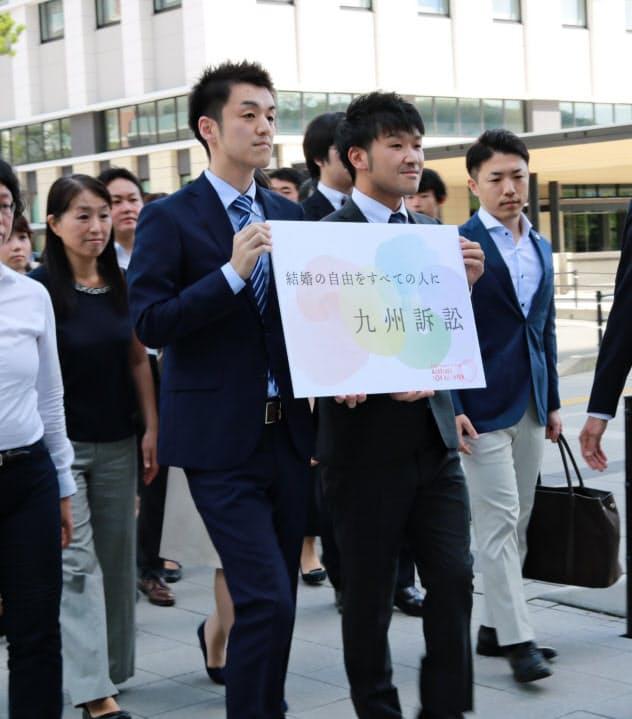 同性婚を認めないのは違憲として福岡地裁に提訴した男性カップルら(5日午前、福岡市中央区)