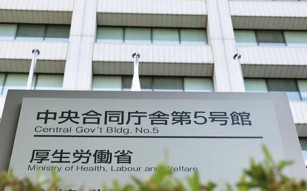 医療費が急増(厚生労働省)