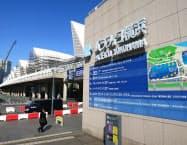 施設内の飲食店から出る食品廃棄物を活用(横浜市)