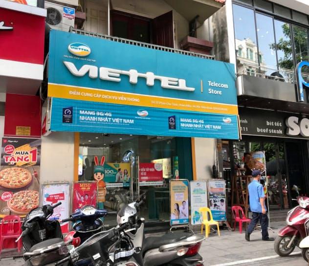 ベトテルは国内で6000万人以上の顧客を抱える(ハノイ市内)