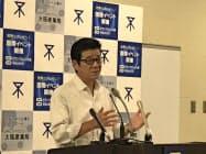 松井一郎市長は国際イベントの開催を説明した(5日)