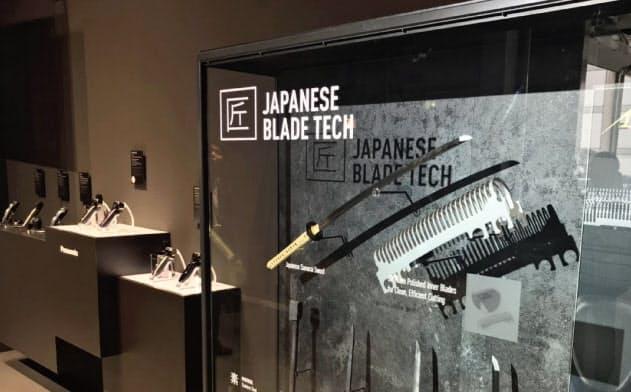 日本刀と同じ製法のシェーバーで技術力をアピール(パナソニックの展示ブース)