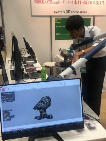 KYOTO'S 3D STUDIOは、レーザーで美術品を3次元測定し作品の復元などに生かす