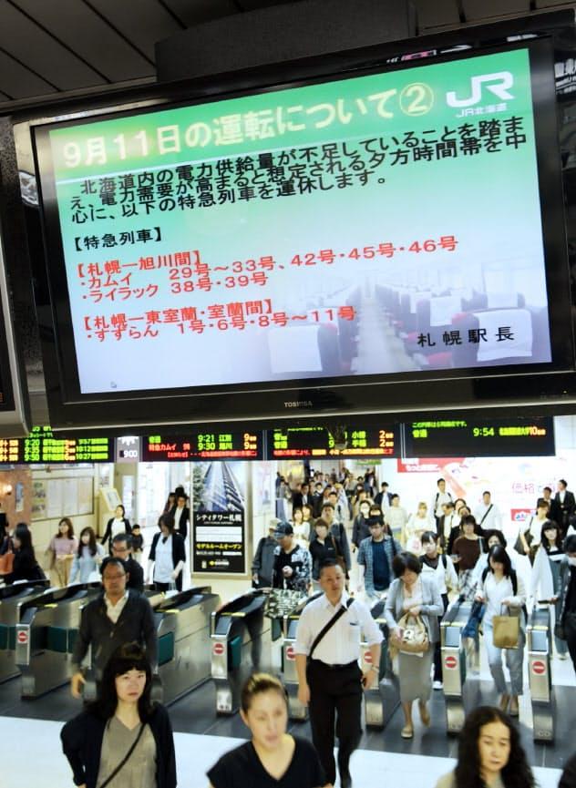 電力不足で一部列車の運休は続いた(18年9月11日、JR札幌駅)
