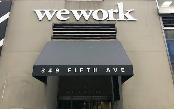 オフィスシェア大手「ウィーワーク」を大都市で運営する(ニューヨーク)