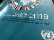 UNCTADのデジタルエコノミーについての報告書