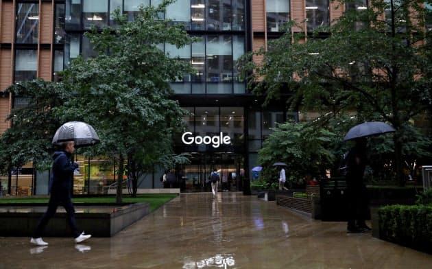 ロンドンのグーグル本部=ロイター