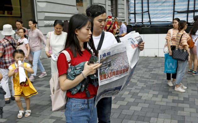 中国共産党系の新聞は香港デモ参加者を強い口調で非難する記事を載せている=AP