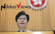 収束しないデモ、香港は誰のものか