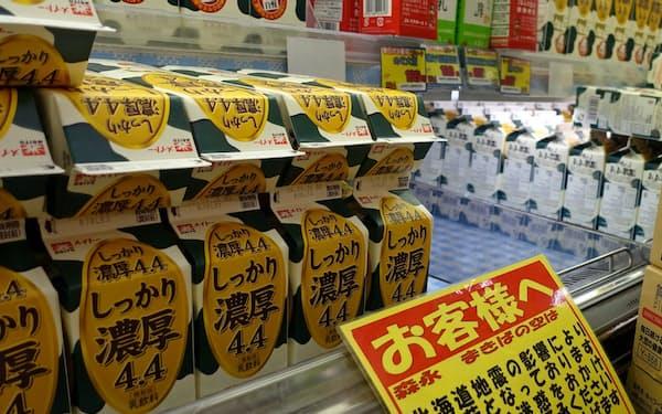北海道地震が発生した9月、全国の小売店で牛乳の品薄が目立った(都内のスーパー)