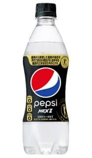 サントリー食品インターナショナルが10日に発売する「PEPSI NEX2(ペプシ ネックス ツー)」