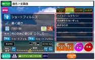 NTTドコモと第一興商が開発したカラオケで次に入れる曲を提案するシステムの利用イメージ(右の赤枠が勧める曲)