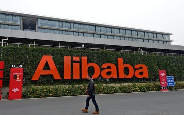 アリババは実店舗企業の買収で新しい商業モデルの構築を狙う(浙江省の本社)