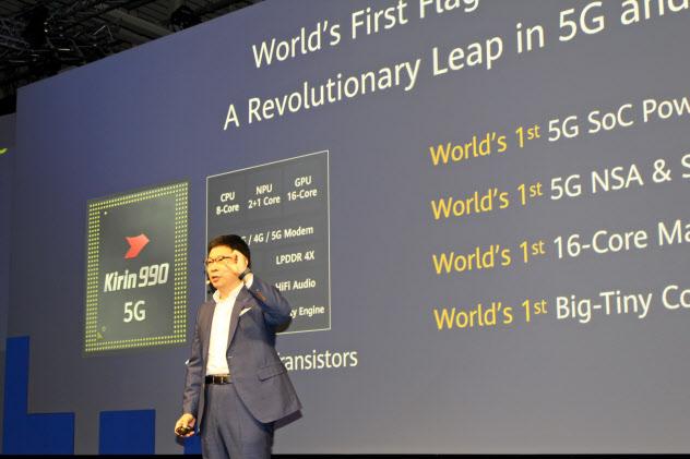 華為技術(ファーウェイ)は5G対応のチップセットを発表した。(独ベルリン、6日)