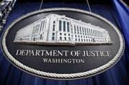 司法省はメーカー4社による自主ルールづくりが不当競争につながらないか調査する=AP