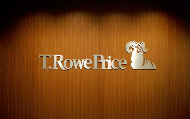 米運用大手ティー・ロウ・プライスは18年に日本拠点を法人化した