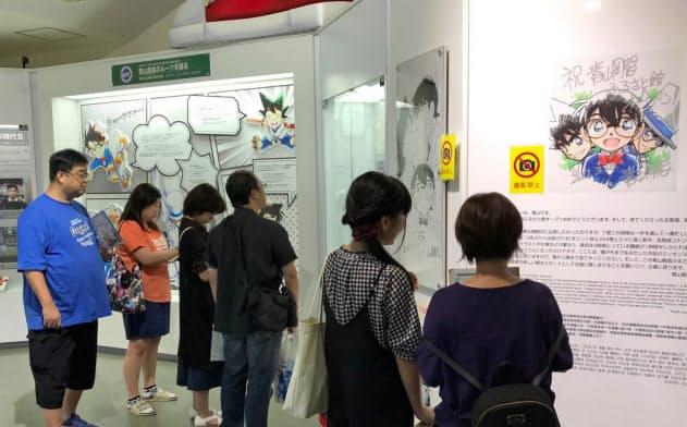 鳥取県の青山剛昌ふるさと館は9日も朝から訪日客らでにぎわった(同館提供)