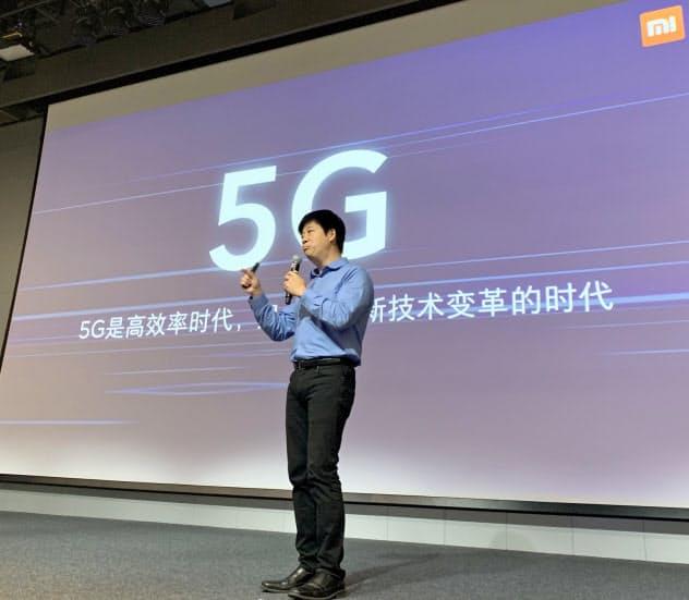 小米は5Gスマホにあわせて新しいワイヤレス充電システムを投入する(9日、北京市)
