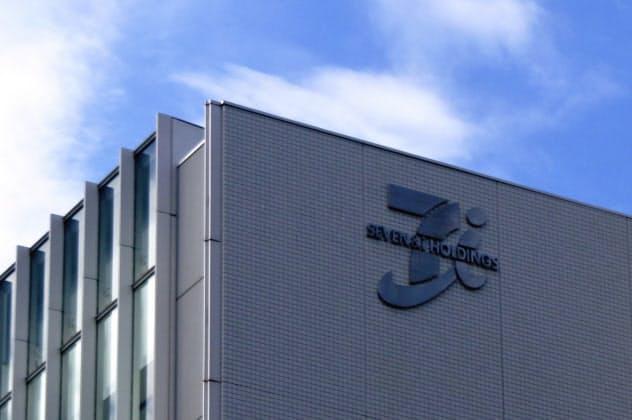 セブン―イレブン・ジャパンは23日付で、加盟店研修部を新設する(東京都千代田区のセブン&アイ・ホールディングス本社)