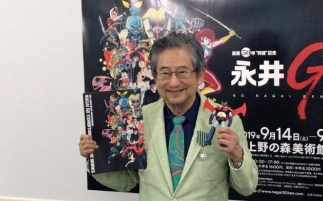 展覧会に先駆けて行われた記者会見での永井豪